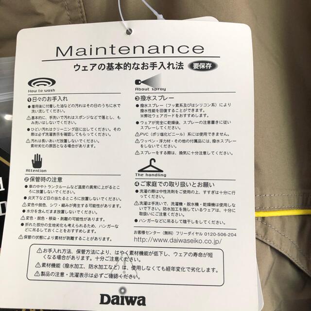 DAIWA(ダイワ)の【新品未使用タグ付】ダイワ ゴアテックスショートレインジャケット サイズL スポーツ/アウトドアのフィッシング(ウエア)の商品写真
