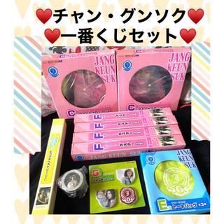 TAITO - ♥チャン・グンソク♥ラストワン賞有!おまけ付き!一番くじ 10点セット♥