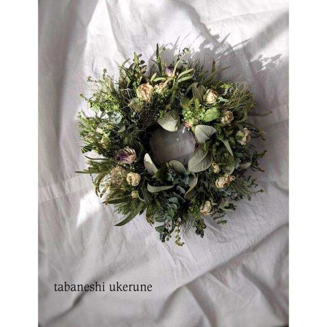 アンティークホワイトのミニ薔薇を添えた 可憐な雰囲気の リース ドライフラワー ハンドメイドのフラワー/ガーデン(ドライフラワー)の商品写真