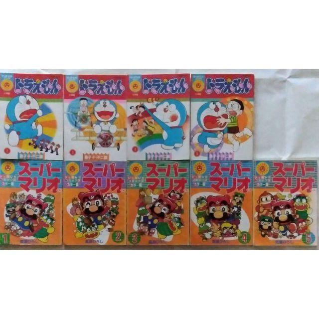 ス-パ-マリオくん 1~5巻 + ドラえもん 2~5巻 の9冊セット エンタメ/ホビーの漫画(少年漫画)の商品写真