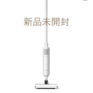 バルミューダ(BALMUDA)の【新品未使用】BALMUDA The Cleaner 白バルミューダ  掃除機(掃除機)