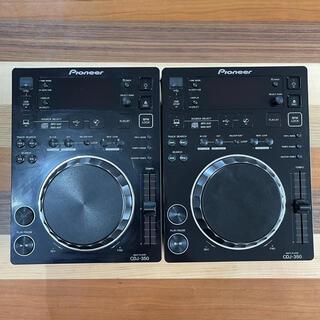 パイオニア(Pioneer)のCDJ350 pioneer 2台セット(CDJ)