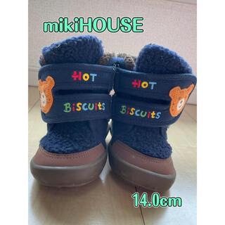 ミキハウス(mikihouse)のミキハウス ベビーウインターシューズ 14.0(ブーツ)