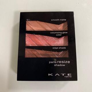 KATE - ケイト パーツリサイズシャドウRD-1