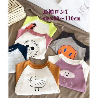 韓国 子供服 長袖 Tシャツ 90 100 110 男女兼用(Tシャツ/カットソー)