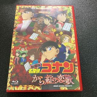 小学館 - 劇場版 名探偵コナン から紅の恋歌(初回限定特別盤) Blu-ray