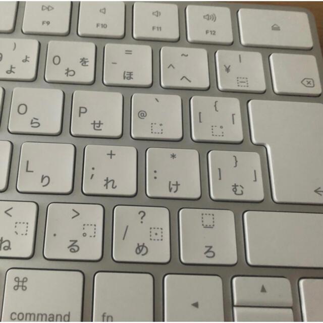 Apple(アップル)のApple magic keyboard 日本語 スマホ/家電/カメラのPC/タブレット(PC周辺機器)の商品写真