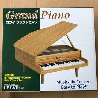 カワイグランドピアノ 子供用(楽器のおもちゃ)