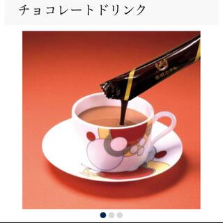 ミツコシ(三越)のチョコレート ドリンクベース 5倍希釈 帝国ホテル gargantua(菓子/デザート)