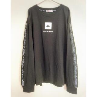 カッパ(Kappa)のkappa カッパ ロンT ラインテープ ブラック サイズLL(Tシャツ/カットソー(七分/長袖))