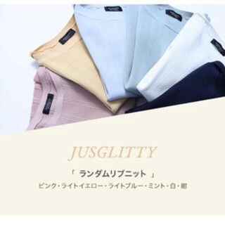 JUSGLITTY - 美品 2021ss ジャスグリッティ ノベルティニット 黄色