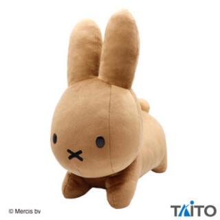 TAITO - ブルーナアニマル特大サイズ ぬいぐるみ うさぎ (ブラウン)