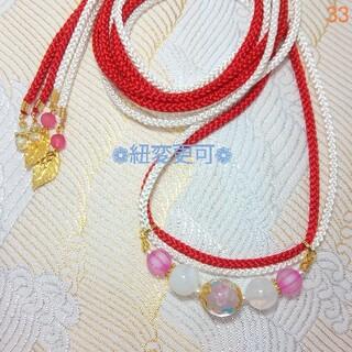 (33)浴衣飾り紐☆帯留め帯締め帯紐☆帯飾り紐(M1M7白+赤)(和装小物)