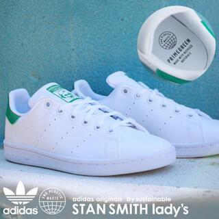 アディダス(adidas)の【新品タグ付き】アディダス スタンスミス(スニーカー)