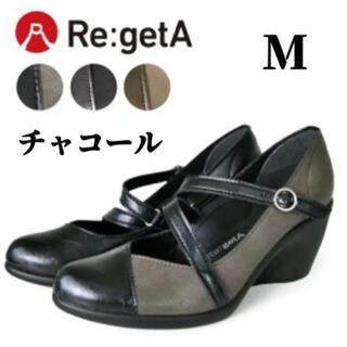 Re:getA - 【おまけ付き】used品 Re:getA リゲッタ 7cm  Mサイズ
