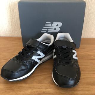 New Balance - 超美品 ニューバランス ブラック 黒 17.5