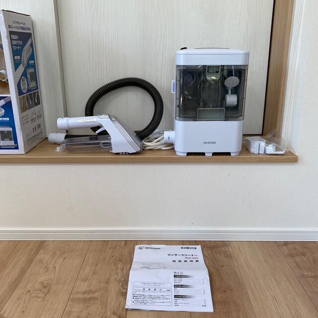 アイリスオーヤマ(アイリスオーヤマ)のリンサークリーナー RNS-300 スマホ/家電/カメラの生活家電(掃除機)の商品写真