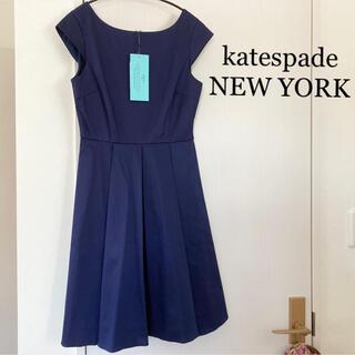 kate spade new york - ケイトスペードニューヨーク ワンピース フレンチスリーブ プリーツ