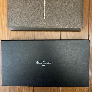 ポールスミス(Paul Smith)のポールスミス財布(長財布)