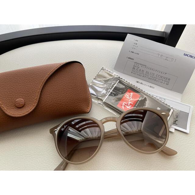Ray-Ban(レイバン)のレイバン Ray-Ban サングラス 新品 未使用 メガネ レディースのファッション小物(サングラス/メガネ)の商品写真
