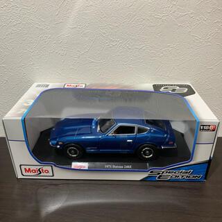 マイスト 1/18 1971 Datsun 240Z ダットサン 240Z