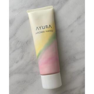 AYURA - 【AYURA】アロマハンドクリーム【試し塗りのみ】