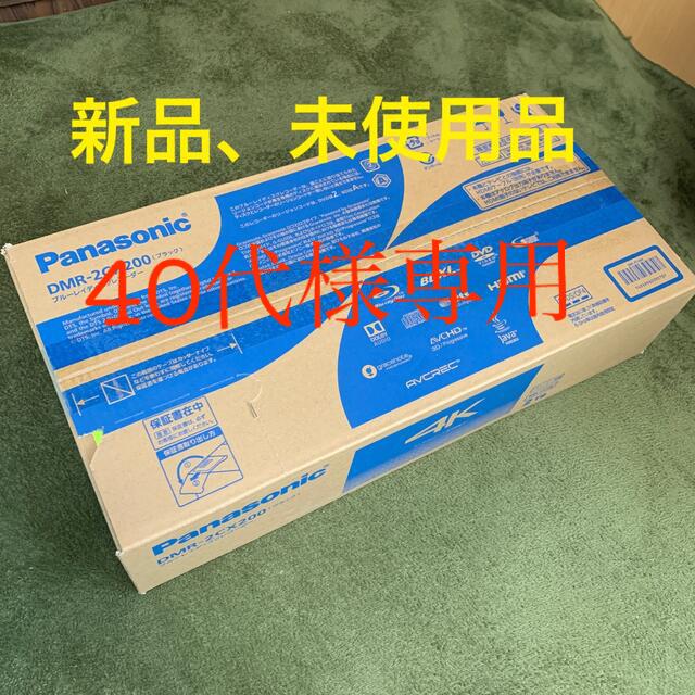 Panasonic(パナソニック)のパナソニック ブルーレイレコーダー DIGA(ディーガ) DMR-2CX200 スマホ/家電/カメラのテレビ/映像機器(ブルーレイレコーダー)の商品写真