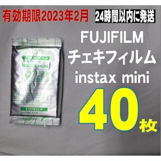 フジフイルム(富士フイルム)の特価instaxmini チェキフィルム 40枚 有効期限2023年2月 新品(フィルムカメラ)