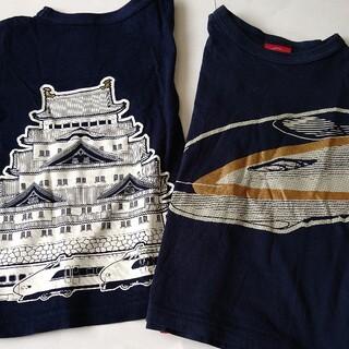 【オジコ】新幹線Tシャツ 2枚セット(6A)