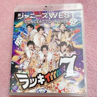 ジャニーズWEST - ジャニーズWEST☆ラッキィィィィィィィ7