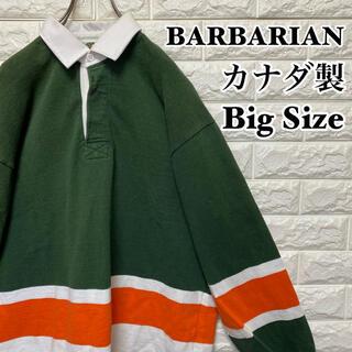 バーバリアン(Barbarian)の【BARBARIAN】カナダ製 ラガーシャツ アイルランドカラー(ポロシャツ)