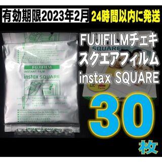 フジフイルム(富士フイルム)のGW特価instaxSQUAREチェキフィルムスクエア30枚有効期限23年2月(フィルムカメラ)