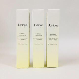 ジュリーク(Jurlique)の③ 3本セット ジュリーク ハンドクリーム シトラス(ハンドクリーム)