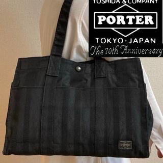 PORTER - 希少!PORTERポーター吉田カバン 70周年記念トートバッグ定価25.300円