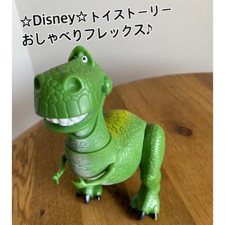 Disney - ☆Disney☆★レアフィギュア・日本語‼︎★おしゃべりフレンズ・レックス