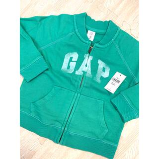 ギャップ(GAP)の新品GAPスウェットジャケット95cm(ジャケット/上着)