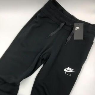 ナイキ(NIKE)の新品 NIKE ナイキ レディース スウェットパンツ 黒 ブラック トレーニング(その他)
