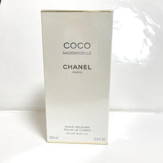 シャネル(CHANEL)のシャネル ココ マドモアゼル ヴェルヴェット ボディ オイル  200ml(ボディオイル)