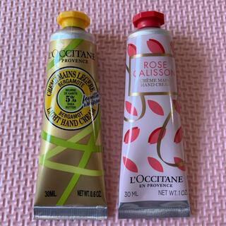 L'OCCITANE - ロクシタン ハンドクリーム 30ml 2本セット