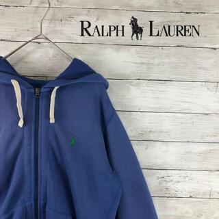 POLO RALPH LAUREN - 90.sラルフローレン フラジップパーカー 爽やかカラーライトパープル