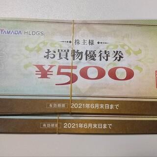 F ヤマダ電機 株主優待券 500円券 100枚50000円分(ショッピング)