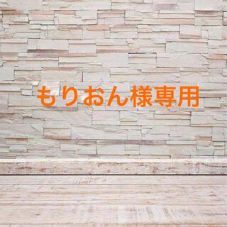 もりおん様専用ページ(テープ/マスキングテープ)