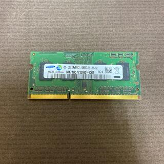 サムスン(SAMSUNG)のノートパソコン用 メモリ 2GB(ノートPC)