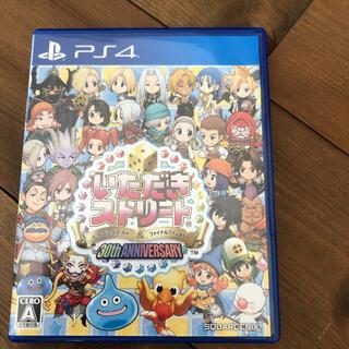 PlayStation4 - ps4 いただきストリート ドラゴンクエスト&ファイナルファンタジー