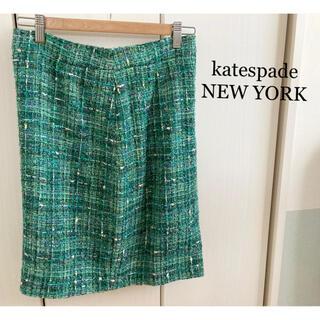 ケイトスペードニューヨーク(kate spade new york)のケイトスペードニューヨーク ツイード タイトスカート katespade(ひざ丈スカート)
