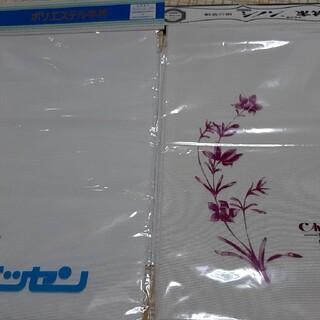 化繊半衿 白2枚(和装小物)