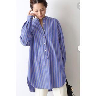 FRAMeWORK - フレームワーク ポプリン ストライプバンドカラーシャツ ブルー 新品タグ付き