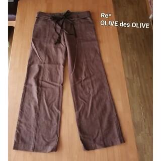 オリーブデオリーブ(OLIVEdesOLIVE)のRe OLIVE des OLIVEツイードワイドパンツ 美脚ボトムスLM (カジュアルパンツ)