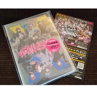 ヒプノシスマイク バトル CD