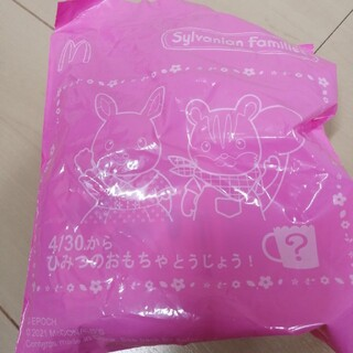 マクドナルド - シルバニア☆ハッピーセット☆ピクニックワゴンのスタンプ☆新品未開封